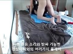 [KOREAN] twink stocking CD cute slim boy